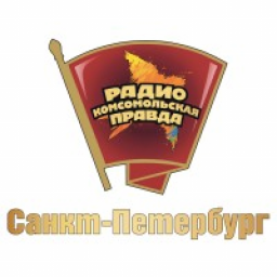 Логотип Комсомольская правда - Санкт-Петербург