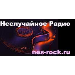 Логотип Неслучайное Радио