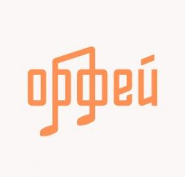 Логотип Орфей
