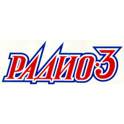 Логотип Радио-3