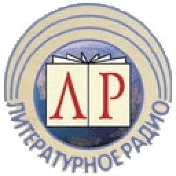 Логотип Литературное радио