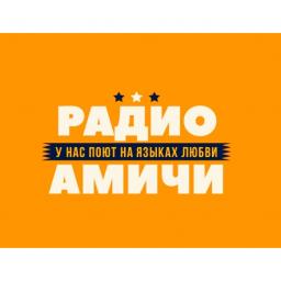 Логотип Амичи