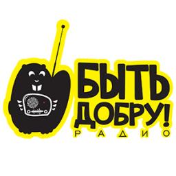 Логотип Быть Добру!