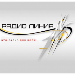 Логотип Радио Линия