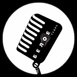 Beloe Radio