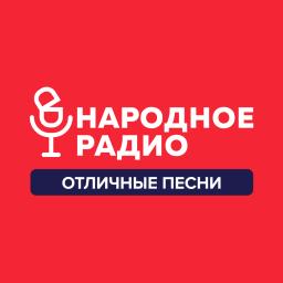 Логотип Народное радио