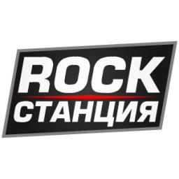 Логотип ROCK СТАНЦИЯ