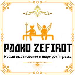 Логотип Радио ZEFIROT