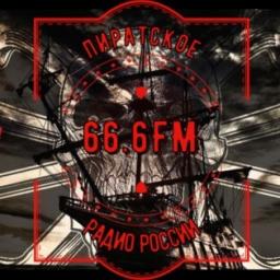 Пиратское радио SVG