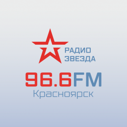 Логотип Радио Звезда Красноярск