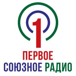 Логотип Первое союзное радио