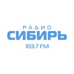 Радио Сибирь Хакасия