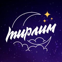 Логотип Тирлим