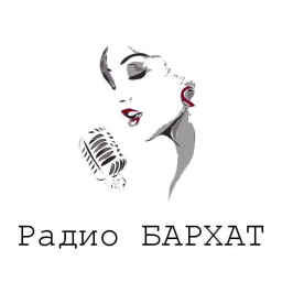 Логотип Радио БАРХАТ