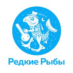 Логотип Радио Редкие Рыбы