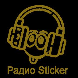 Логотип Радио STICKER FM
