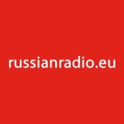 Логотип Russian! Radio