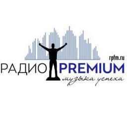 Логотип Радио PREMIUM / ПРЕМИУМ