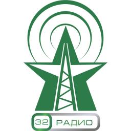 Логотип Радио Брянск 32