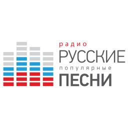 Логотип Радио Русские песни