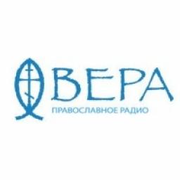 Логотип Радио Вера