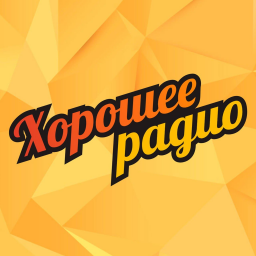 Логотип Хорошее Радио