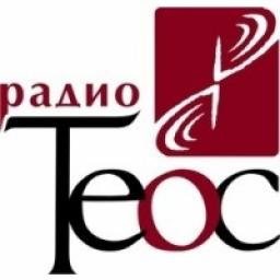 Логотип Радио Теос
