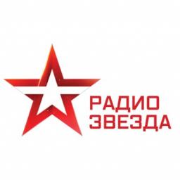 Логотип Радио Звезда