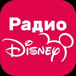 Логотип Радио Disney