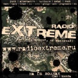 Логотип Радио Экстрим