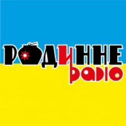 Логотип Родинне радіо