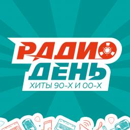Логотип Радио День