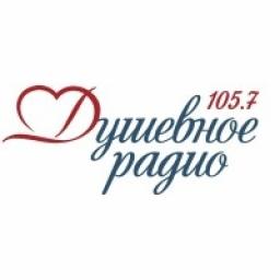 Логотип Душевное Радио