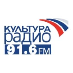 Логотип Радио Культура