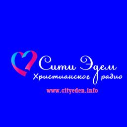 Логотип Христианское радио Сити Эдем