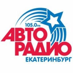 Логотип Авторадио Екатеринбург