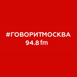 Логотип Говорит Москва