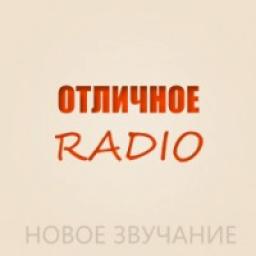 Логотип Отличное радио