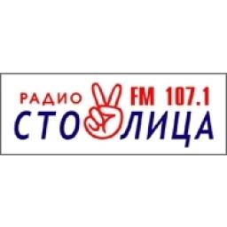 Логотип Радио столица (Махачкала)
