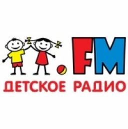 Логотип Детское радио