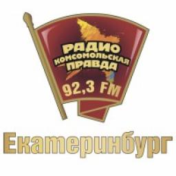 Логотип Комсомольская правда Екатеринбург