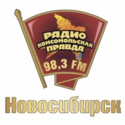 Логотип Комсомольская правда Новосибирск