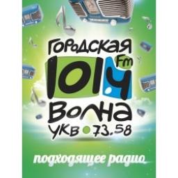 Логотип Радио Городская Волна