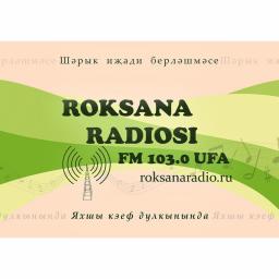 Радио Роксана 103.0FM