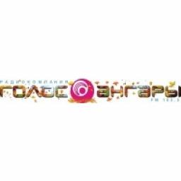 Логотип Голос Ангары
