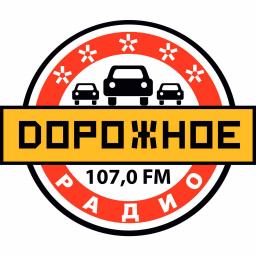 Логотип Дорожное радио Санкт-Петербург 87.5 FM
