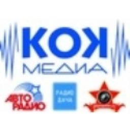 Пионер ФМ город Чайковский 102.0 fm