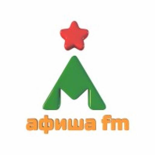 Радио Эхо Москвы слушать онлайн бесплатно
