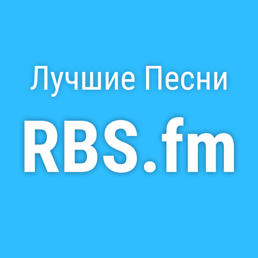 samoe-klassnoe-radio-mira-barishni-vedut-sebya-kak-gryaznie-shlyuhi