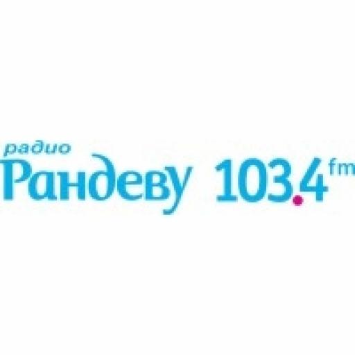 плейлист радио рандеву нижний новгород